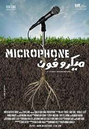 "Filmplakat ""Microphone"""