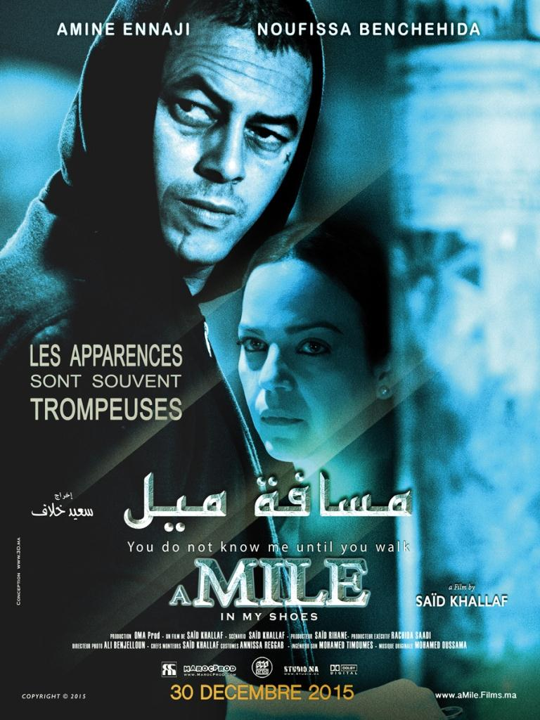 MASSAFAT MILE BIHIDAYI - A Mile in my Shoes
