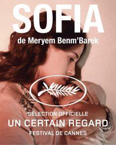 premiere-of-sofia